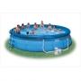 Бассейн Easy Set 549х107 см. Intex 56417