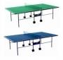Теннисный стол SunFlex INDOOR 126 / 127