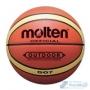 Мяч Outdoor коричневый/кремовый
