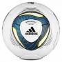 Adidas Футбольный Мяч Speedcell Replique V42354