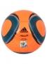 Мяч для футзала Adidas