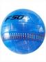 Мяч футбольный подарочный Adidas