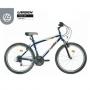 Велосипед Larsen Track 12, 26