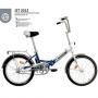 Велосипед Larsen Jet 12, 20