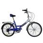 Велосипед Racer 24-6-21 Складной