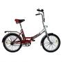 Велосипед Racer 20-1-21 Складной
