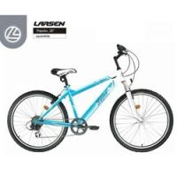 Велосипед Larsen Rapido Women 17, 11, 26